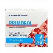 Primobol 1 amp/ml (100 mg/1 ml)