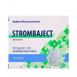 Strombaject Aqua 1 ампула/мл (50 мг/1 мл)