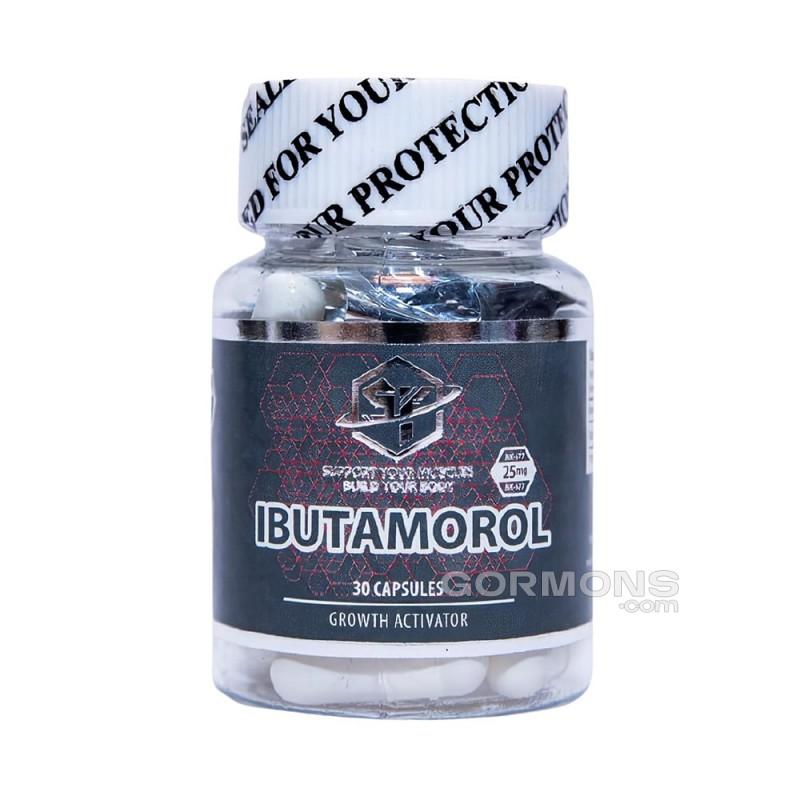 Ibutamorol 30 капсул (25 мг/1 кап.)