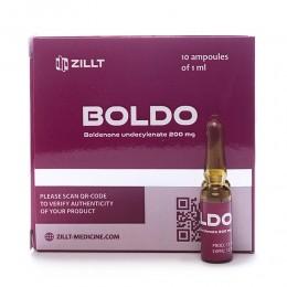 Boldo 1 ампула (200 мг/мл)