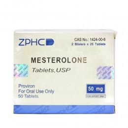 Mesterolone 25 таб. (50 мг/1 таб.)